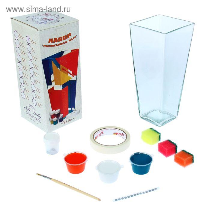 """Набор для творчества №4 """"Раскрась вазу"""" 11 предметов"""
