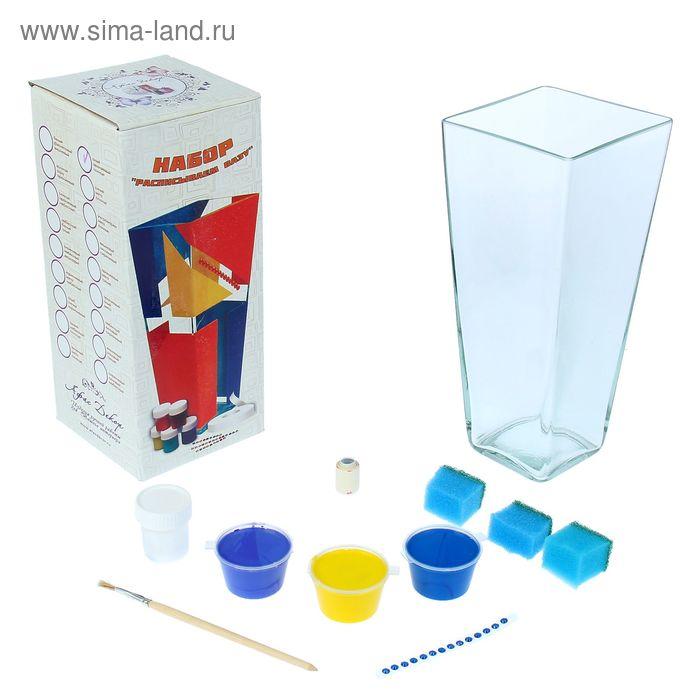 """Набор для творчества №8 """"Раскрась вазу"""" 11 предметов"""