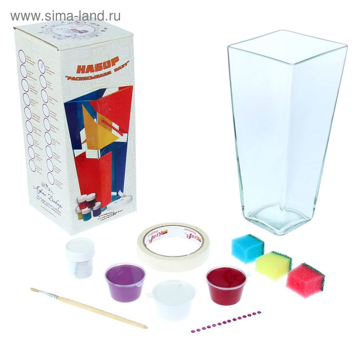 """Набор для творчества №1 """"Раскрась вазу"""" 11 предметов"""