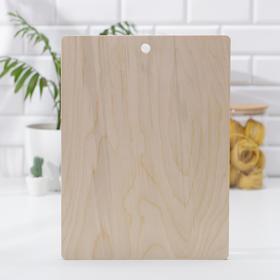 Cutting Board 30x40x0.8 cm