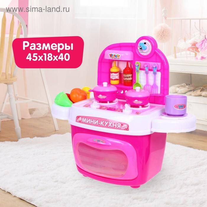 """Игровой модуль """"Мини-кухня """", 24 предмета, световые и звуковые эффекты, высота 40,5 см, БОНУС - фартук"""