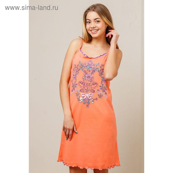 Сорочка женская, цвет оранжевый, размер 44 (арт. 8425)