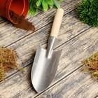 Совок посадочный, длина 35 см, толщина 1.5 мм, алюминий, деревянная ручка