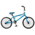 """Велосипед 20"""" Stinger BMX Joker, 2017, цвет синий, размер 10"""""""