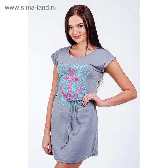 Платье женское, размер 48 (арт. 8520)