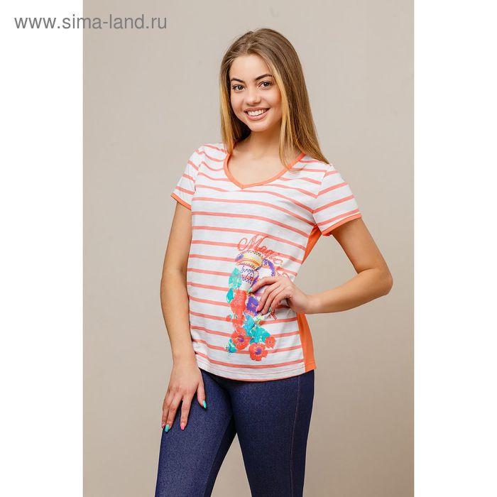 Футболка женская, цвет коралловый, размер 48 (арт. 8399)