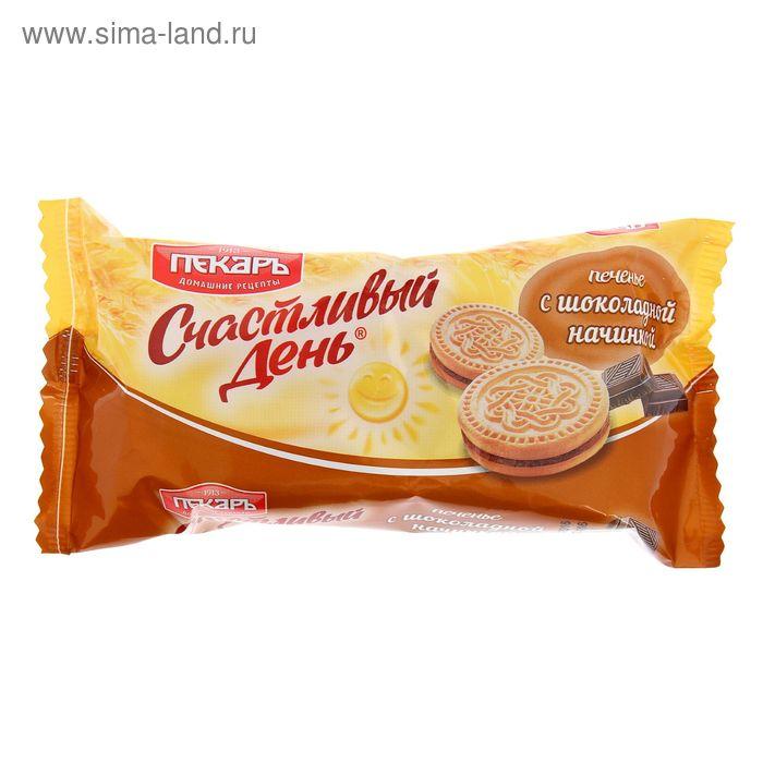 """Печенье """"Счастливый День"""", сахарное, с шоколадной начинкой, 75 г"""