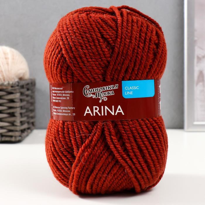 Пряжа Arina (АринаПШ) 50% шерсть, 50% акрил 123м/100гр (70015 террак_V2 )