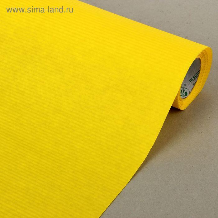 Бумага упаковочная крафт, двусторонняя лимонная, 0.5 х 10 м