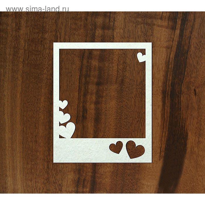 "Чипборд-рамка полароид ""Сердца"" толщ. 0,9-1,15 мм 9х11 см"