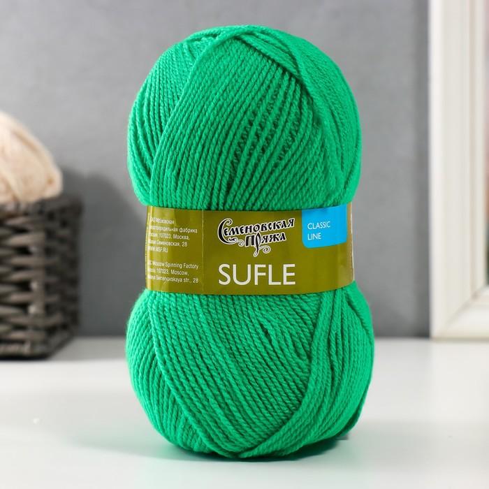 Пряжа Sufle (Суфле) 100% акрил 292м/100гр  (47 ярк.зел.)