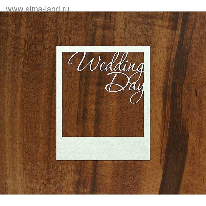 "Чипборд-рамка полароид ""Свадебная"" толщ. 0,9-1,15 мм 9х11 см"