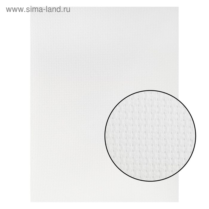 Канва для вышивания Aida №16, 30х40см, цвет белый
