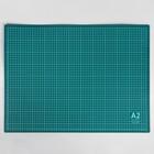 Мат для резки, 60 × 45 см, А2, цвет зелёный, DK-002 - фото 395129