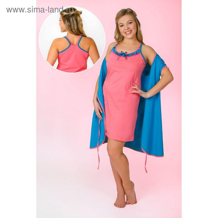 Комплект женский (сорочка, халат) Утро-1, цвет МИКС, размер 52