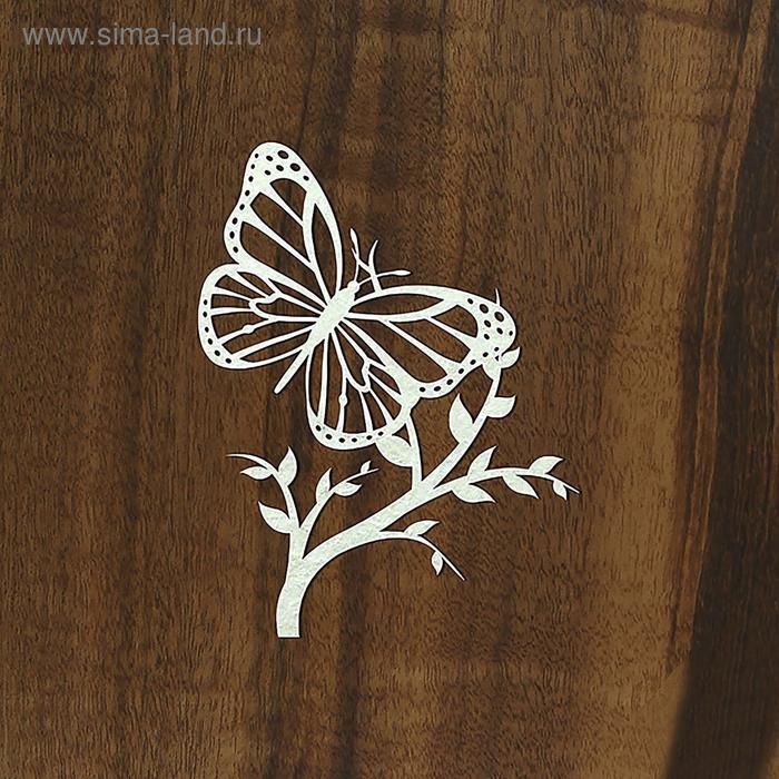 """Чипборд """"Бабочка на ветке"""" толщ. 0,9-1,15 мм 7,5х6 см"""