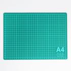 Мат для резки, 30 × 22 см, А4, цвет зелёный