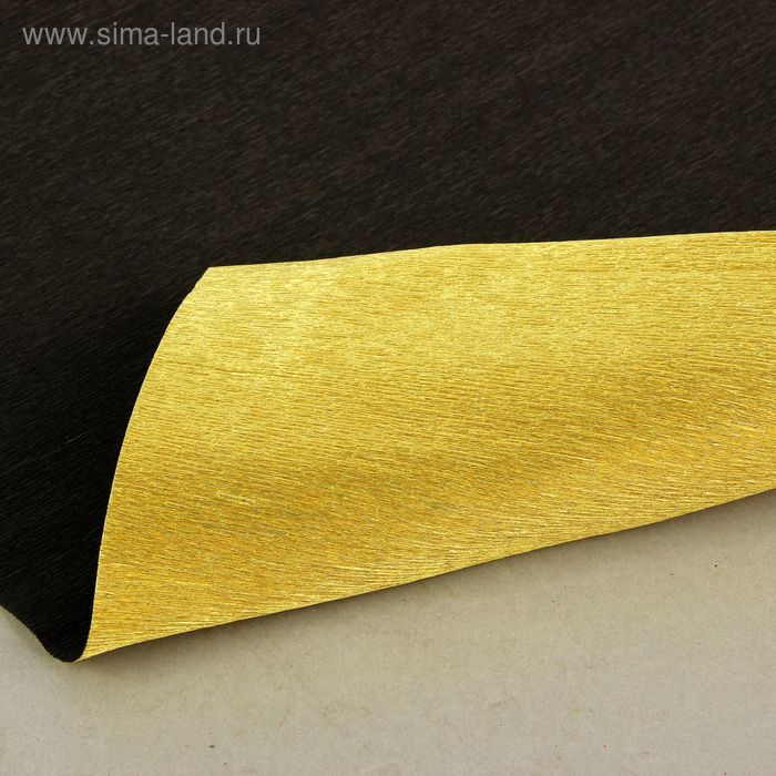 "Бумага гофрированная, 801/7 ""Золото-тёмный каштан, металл"", 0,5 х 2,5 м"