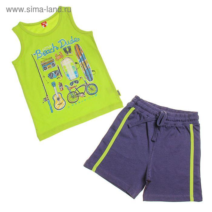 Комплект для мальчика (майка, шорты), рост 122 см, цвет салатовый (арт.CSK 9565 (122))