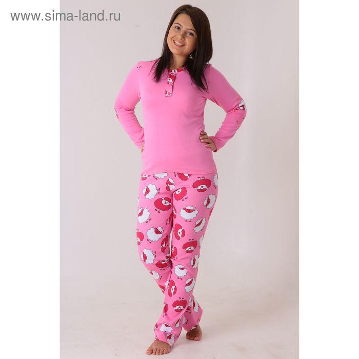 Комплект женский (фуфайка, брюки) Душка-1 малина, р-р 44
