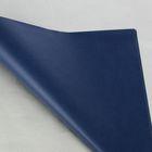 """Бумага тишью """"Серебристо-тёмно синий"""", 50 х 75 см, 24 шт."""