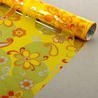 """Плёнка для цветов и подарков """"Цветы"""", жёлто-оранжевая, 0,5 х 9 м, 30 мкм"""