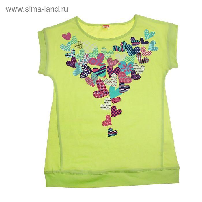 Футболка для девочки, рост 140 см, цвет светло-салатовый (арт.CSJ 61347)