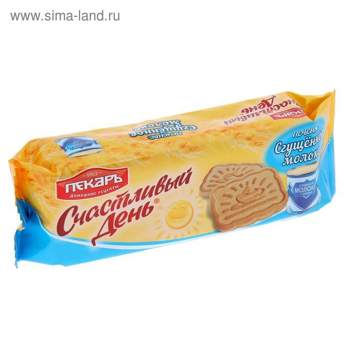 """Печенье """"Счастливый День"""", сахарное, со вкусом сгущенного молока, 126 г"""
