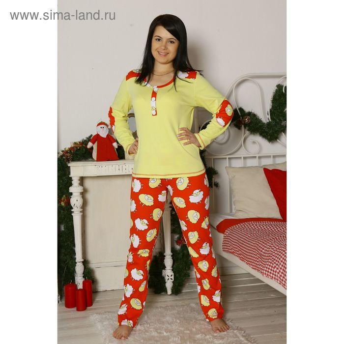 Комплект женский (фуфайка, брюки)  Душка-1 жёлтый, р-р 46