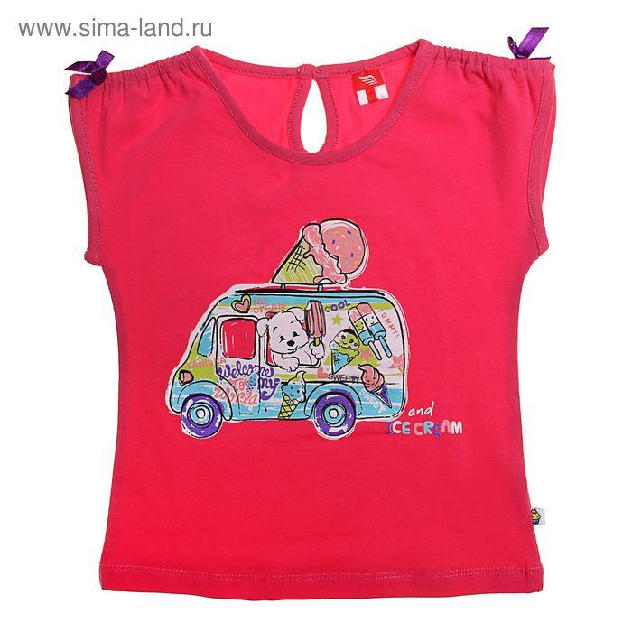 Футболка для девочки, рост 98 см, цвет розовый (арт.CSK 61321 (120))