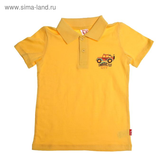 Рубашка-поло для мальчика, рост 92 см, цвет жёлтый (арт.CSK 61318)
