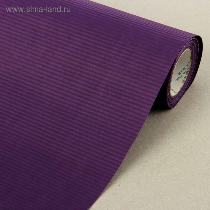 Бумага упаковочная крафт, двусторонняя фиолетовая, 0.5 х 10 м