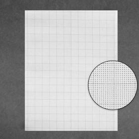 Канва для вышивания Aida №11, 30х40см, цвет белый в клетку Ош