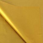 """Бумага тишью """"Жёлтое золото металл"""", 50 х 76 см, 24 шт."""