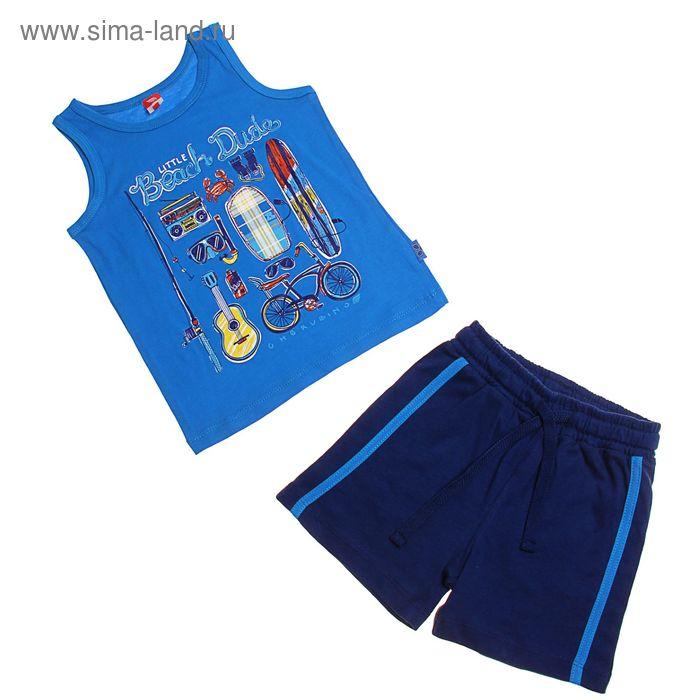 Комплект для мальчика (майка, шорты), рост 122 см, цвет синий (арт.CSK 9565 (122))
