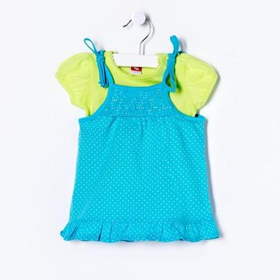 Комплект ясельный (футболка, сарафан), рост 62 см, цвет бирюзовый