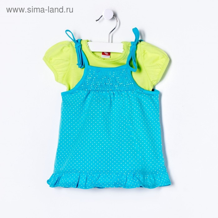 Комплект ясельный (футболка, сарафан), рост 62 см, цвет бирюзовый (арт. CSB 9549 (117))
