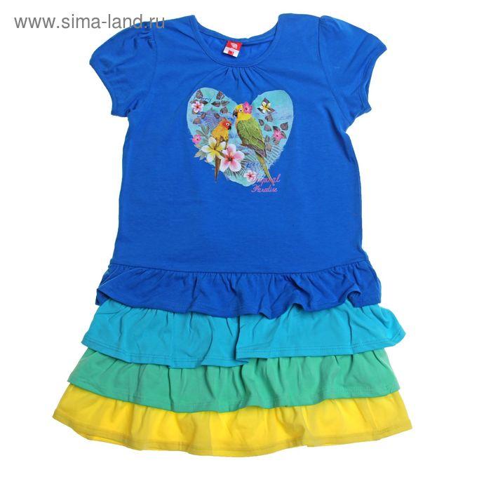 Платье для девочки, рост 122 см, цвет синий (арт.CSK 61332)