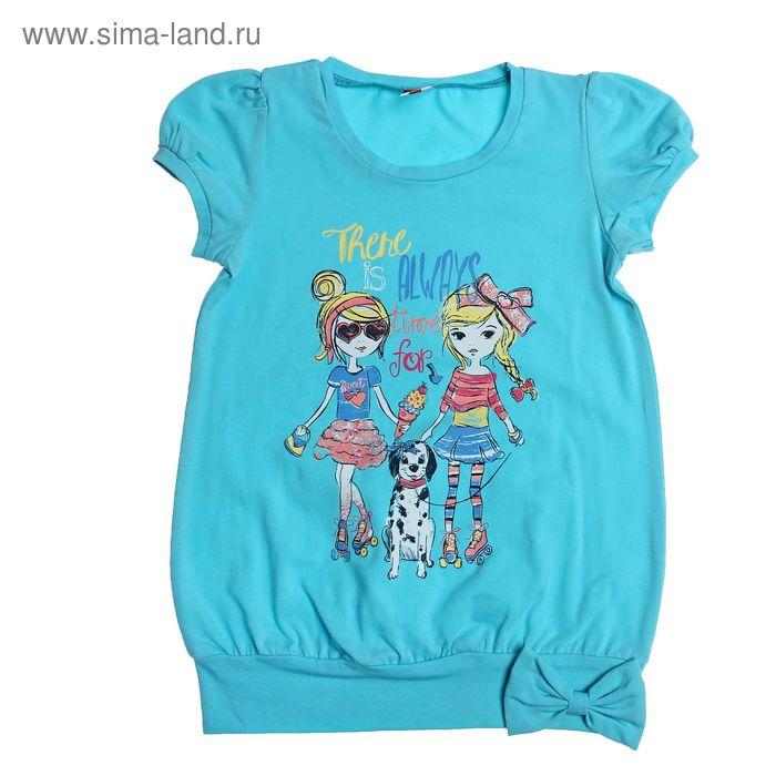 Платье для девочки, рост 92 см, цвет бирюзовый (арт.CSK 61322 (120))