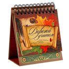 """Подарочный блокнот для пожеланий """"Дорогой учитель"""", 40 листов"""