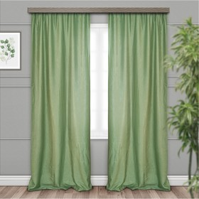A set of curtains curtains