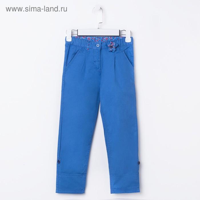 Брюки для девочки, рост 92 см, цвет голубой (арт. CK 7T021)