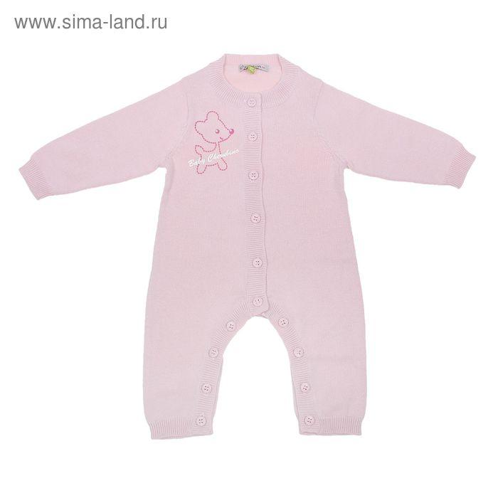 Комбинезон для девочки, рост 62 см, цвет розовый (арт. CN 4W001)