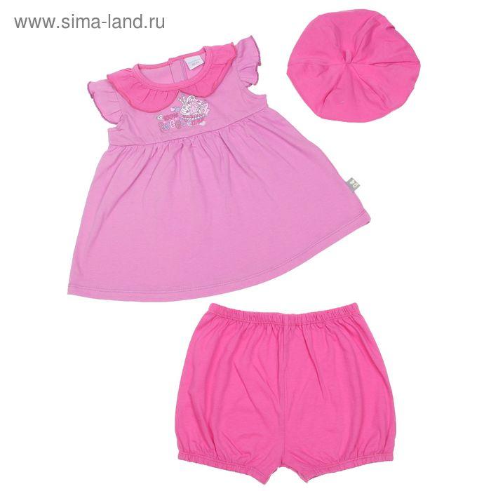 Комплект для девочки (туника, шорты, шапочка), рост 80 см, цвет розовый/фуксия (арт. CSB 9229 (17))