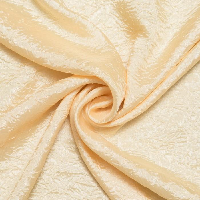 """Комплект штор портьерных """"Тергалет"""", ширина 140 см, высота 260 см-2 шт., цвет персиковый"""