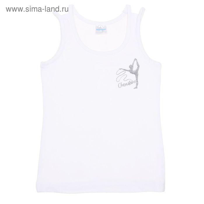 Топ для девочки, рост 110-116 см, цвет белый (арт. CAJ 6613_Д)