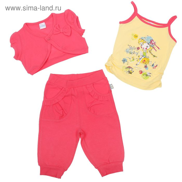 Комплект для девочки (топ, бриджи, болеро), рост 80 см, цвет арбузный (арт. CSB 9231 (18))