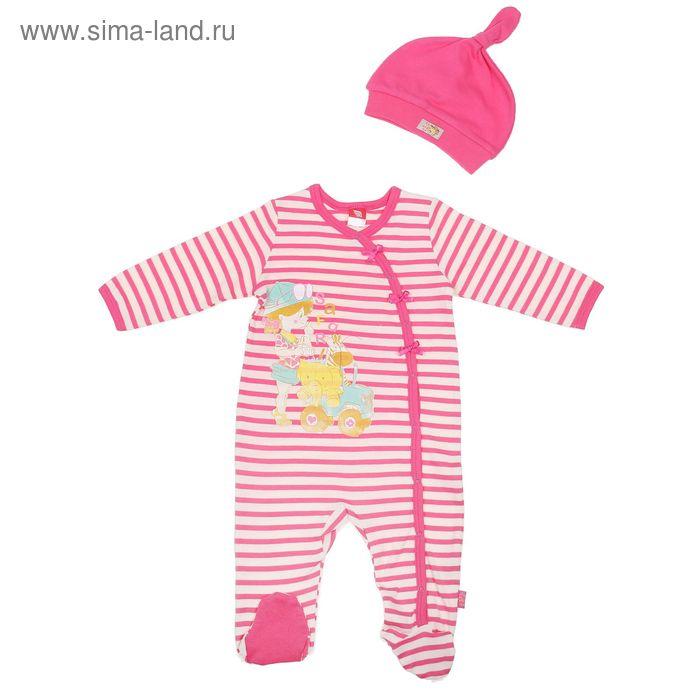 Комплект ясельный (комбинезон, шапочка), рост 80 см, цвет розовый (арт. CAB 9459)