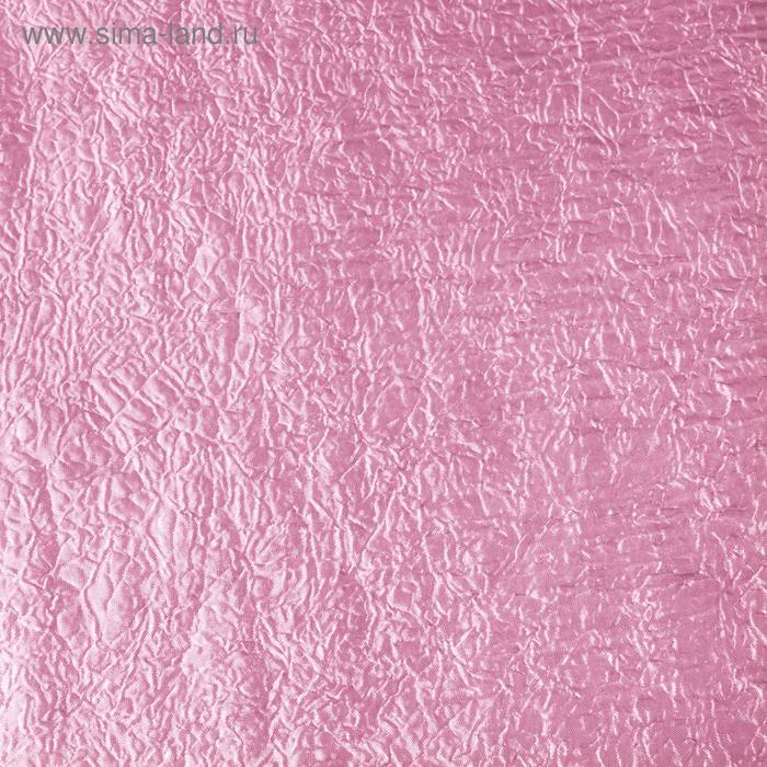"""Комплект штор портьерных """"Тергалет"""", ширина 140 см, высота 260 см-2 шт., цвет розовый"""