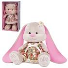 """Мягкая игрушка «Зайка Лин"""" в летнем платье, с цветочком на голове, 25 см"""